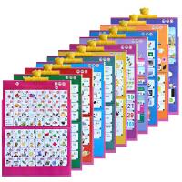 早教有声挂图幼儿童看图识字卡片宝宝拼音认知玩具全套发声挂图