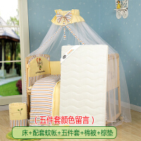 婴儿床实木无漆环保宝宝床童床摇床推床可变书桌婴儿摇篮床
