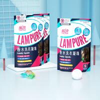 【40�w】�{漂洗衣凝珠香水型 袋�b40�w/袋 持久留香三效合一�饪s家庭��惠�b