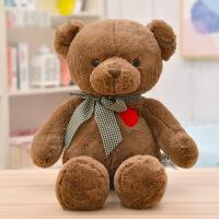 可爱小熊公仔布娃娃泰迪熊抱抱熊毛绒玩具小号送女友生日礼物女生