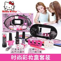凯蒂猫儿童化妆品套装公主彩妆盒小女孩玩具口红生日礼物表演