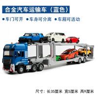 仿真运输车模型套装合金工程车双层汽车运输车金属仿真儿童玩具大卡车货车拖挂汽车