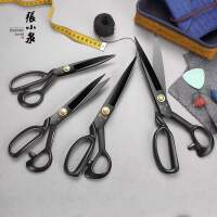 裁缝家用服装12寸专业裁布缝纫剪刀减刀官方旗舰店裁缝刀剪张小泉