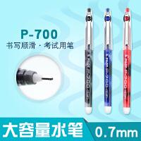 日本进口PILOT百乐笔BL-P70中性笔针管水笔P700学生用红蓝黑色0.7mm大容量签字�ㄠ�笔练字手账学霸刷题笔