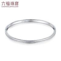 六福珠宝Pt950铂金手镯椭圆贵妃镯开口白金手镯计价L04TBPB0005