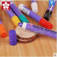 樱花XSC 固体油漆笔 樱花固体笔 高温笔 工业笔金属笔 水中书写笔