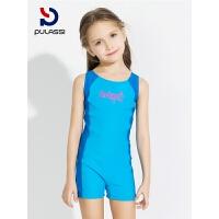 中大童儿童速干泳衣宝宝女孩子泳衣女童游泳衣连体平角泳衣