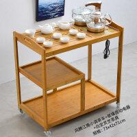 【新品】5QYT茶车可移动茶台竹制带轮简易茶盘小茶桌茶具套装电磁炉家用 白灵芝套
