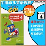 牛津TPR教学幼儿3-6岁英语教材 Get set go DVD-ROM 4互动游戏和视像练习光盘,需电脑安装使用