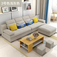 【品牌特惠】沙发小户型组合套装现代简约布艺沙发客厅整装可拆洗三人位布沙发
