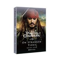 迪士尼英文原版.加勒比海盗4:惊涛怪浪 Pirates of the Caribbean: On Stranger Tides