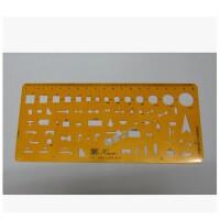 科文/模板/绘图模板/水电模板/K-18模板/供水模板/美术用品
