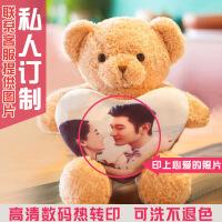 六一儿童节520泰迪熊抱抱熊熊猫小熊公仔布娃娃毛绒玩具小号送女友生日礼物女生520礼物母亲节