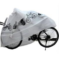 自行车公路车山地车套摩托车衣防尘罩电动车防灰防雨罩防晒罩装备