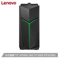 联想拯救者 刃9000 UIY电竞游戏台式电脑主机 专业显卡,强大性能(i7-8700/8G内存/128G SSD+1