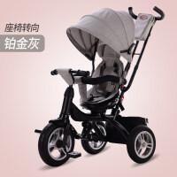 儿童三轮车双向推行宝宝脚踏车旋转座椅手推车2-6周岁童车YW14童