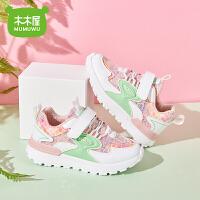 木木屋童鞋2021春款儿童运动鞋(26-27码)男童女童鞋女童鞋儿童鞋休闲鞋2794