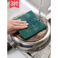金刚砂海绵擦厨房洗锅百洁布 清洁去污海绵刷碗神奇魔力擦