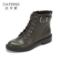 【12.12提前购2件2折】Daphne/达芙妮女英伦风短靴圆头冬季百搭系带冬靴子潮