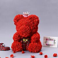 情人节礼物送女友玫瑰花熊女朋友创意抖音表白浪漫惊喜异地恋 皇冠款 红色