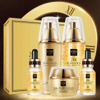 黄金组合护肤品套装补水保湿收缩毛孔男女化妆品学生套盒 24K黄金5件套