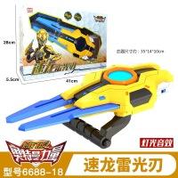 正版钢铁飞龙2奥特曼力量变形恐龙机器人玩具暴龙翼龙手表召唤器