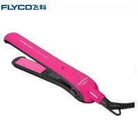 飞科(FLYCO)直发器FH6811(玫红)电夹直板拉发家用卷发棒直卷两用烫发器波浪大卷内扣拉直陶瓷釉涂层恒温