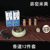 青瓷香道入门用具香道套装打拓香具天然沉香香粉香篆空熏纯铜工具