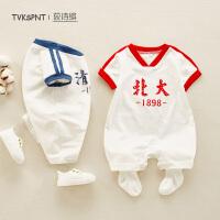 0-3月婴儿夏季薄款衣服婴幼儿男女宝宝夏装外出哈衣连体衣
