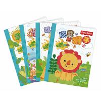 费雪宝宝精品涂色书 有趣的动物(4册套装)