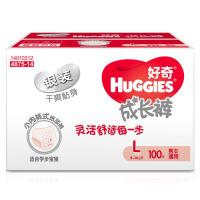 [当当自营]Huggies好奇 银装成长裤 大号L100片(适合10-14公斤)箱装 男女通用拉拉裤(团购电话:010-57993096)