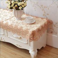 欧式茶几电视柜桌布蕾丝布艺长方形客厅美甲台布梳妆台盖布防尘罩