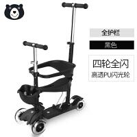 �和�滑板�3四�可坐可推可滑����1-2�q踏板��胗�喝�合一滑滑�MYYW03 全�o�� ● 黑色