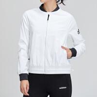adidas女服外套夹克2019新款飞行领休闲运动服DW4553