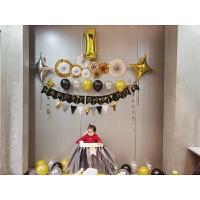 生日派对气球装饰五角星月亮爱心桃心铝膜气球网红飘空布置装饰用品KTV