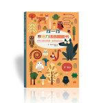 找一找:专注力训练图画书(3-6)和小狼伯纳德一起探秘森林