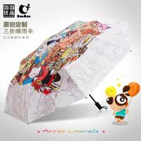 当当优品 艺术家限量定制款 创意黑胶遮阳超轻两用 三折晴雨伞
