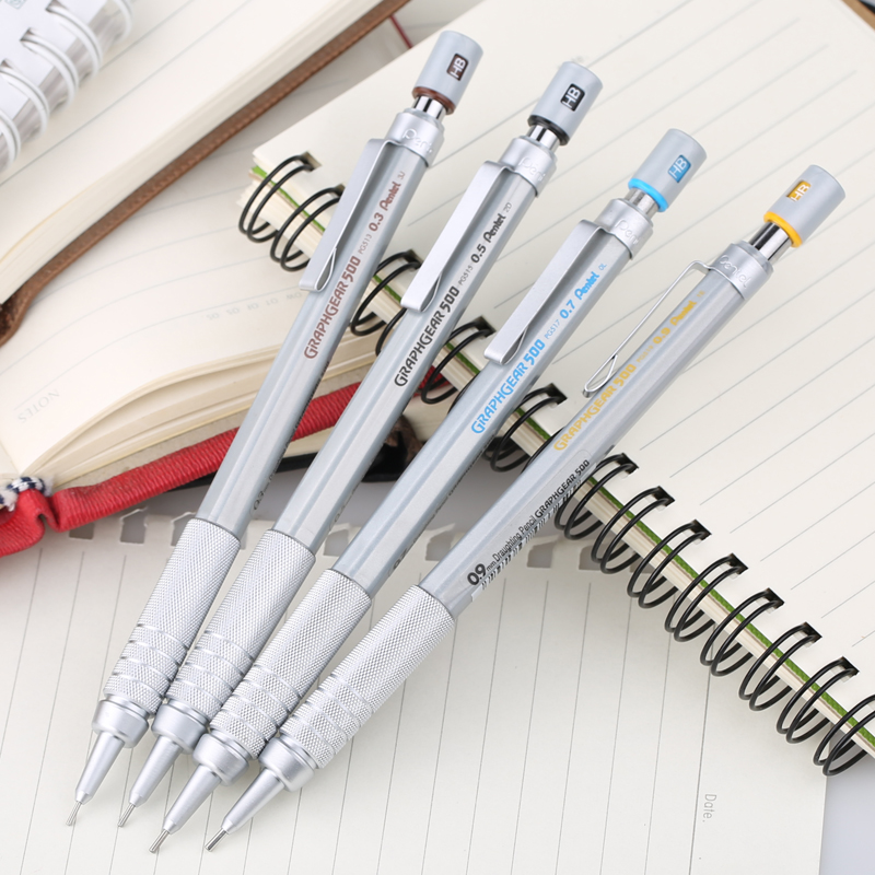 日本派通PG513活动铅笔|派通金属自动铅笔 0.3 0.5 0.7 0.9