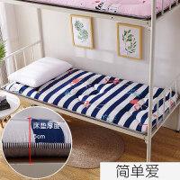 床垫学生宿舍0.9m单人床加厚软床垫子地铺午睡垫床褥垫海绵垫被1m