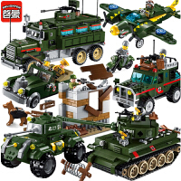 儿童玩具3-6周岁男孩子1-2军事积木4乐高5智力7益智8生日礼物宝宝