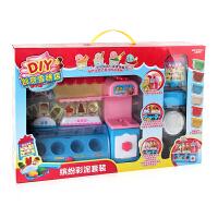 雪糕�C冰淇淋�C�和� 女孩�和�像皮泥多功能DIY雪糕�C橡皮泥模具 彩盒包�b(送�池)