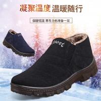 老北京布鞋男士冬季中老年爸爸加绒加厚防滑保暖老人老头爷爷棉鞋