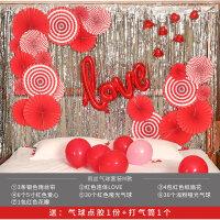 结婚庆用品创意浪漫婚礼卧室新房布置背景墙婚房装饰气球拉花