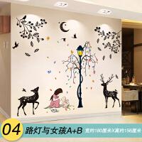 3D立体墙贴纸贴画卧室房间墙面装饰床头壁纸海报温馨墙壁自粘墙纸 特大