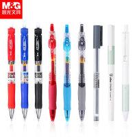 晨光K35中性笔笔芯黑0.5签字笔办公学生用文具GP1008按动水笔碳素笔红色老师家长改作业墨蓝色医生护士笔