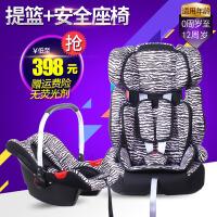 20181112220054855新生婴儿车载提篮 手提篮式安全座椅 汽车用宝宝便携式安全摇睡篮
