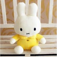 米菲兔 Miffy米菲兔子公仔毛绒玩具玩偶布娃娃七夕礼物米菲地推公仔