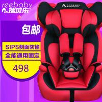 REEBABY 车载儿童安全座椅9个月到12周岁小孩汽车用坐椅 3C认证儿童座椅