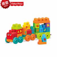 玩具开学季进口费雪美高塑料积木大颗粒拼装积木1-2-3-6周岁儿童积木玩具