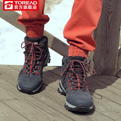 【一件4折】探路者登山鞋 19秋冬户外男/女式轻量耐磨登山鞋TFBH91073/92073 满300减40,满500减60,领券下单